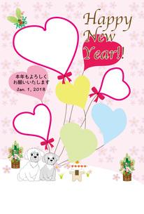 可愛い犬とハート型の風船のピンクの写真フレームの年賀状テンプレートのイラスト素材 [FYI00888181]