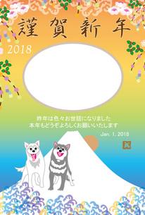 犬と富士山と日の出の写真フレームの年賀状テンプレートのイラスト素材 [FYI00888182]
