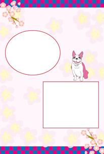 ポップなピンクの犬と梅の花の写真フレームの年賀状テンプレートのイラスト素材 [FYI00888185]