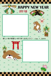 ポップな犬と鳥居のお正月写真フレームの年賀状テンプレートのイラスト素材 [FYI00888186]