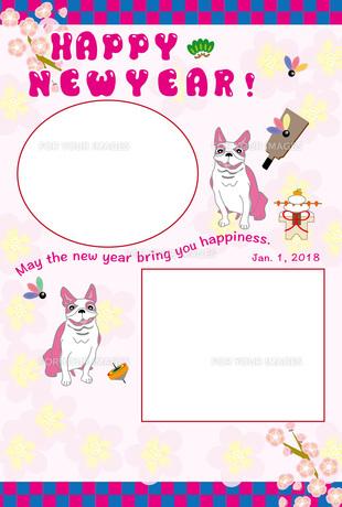 ポップなピンクの犬と羽子板のお正月写真フレームの年賀状テンプレートのイラスト素材 [FYI00888187]
