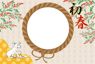 書道で書き初めの習字をする犬のイラストの写真フレーム年賀状の写真素材 [FYI00888256]