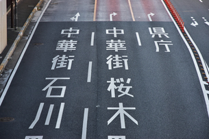 横浜の三車線の道路の行先表示の写真素材 [FYI00888316]