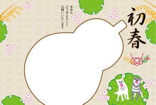 元気な犬と稲穂のひょうたん型の写真フレームの年賀状テンプレートの写真素材 [FYI00888577]