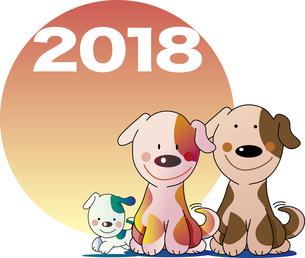 犬のカップルの年賀状素材のイラスト素材 [FYI00888862]