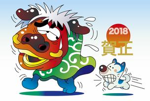 獅子舞と犬の年賀状のイラスト素材 [FYI00888866]