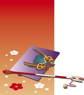破魔矢と水引02のイラスト素材 [FYI00888867]