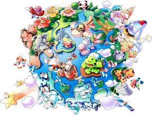 地球パラダイスのイラスト素材 [FYI00889645]