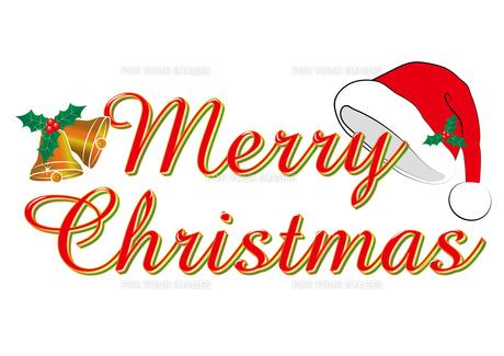 メリークリスマスのロゴ・アイコン|Merry Christmas|ベルと