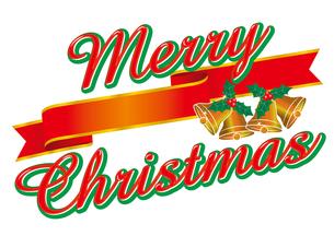 メリークリスマスのロゴ・アイコン Merry Christmas リボンと帯のイラスト素材 [FYI00889851]