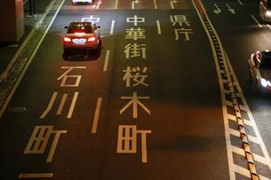 横浜市街の車道の夜景の写真素材 [FYI00889927]