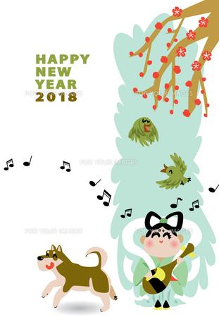 2018年賀状/戌年/柴犬/梅/ウグイス/弁財天/シンプル/余白/HAPPY NEW YEARのイラスト素材 [FYI00890033]