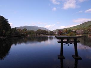 湯布院の秋 金鱗湖の写真素材 [FYI00890287]