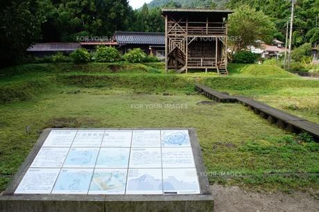 石見銀山の風景 の写真素材 [FYI00892737]