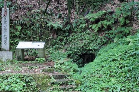 石見銀山の風景 新切間歩の写真素材 [FYI00892743]