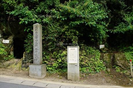 石見銀山の風景 福神山間歩の写真素材 [FYI00892744]