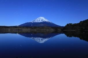 富士山の写真素材 [FYI00894301]