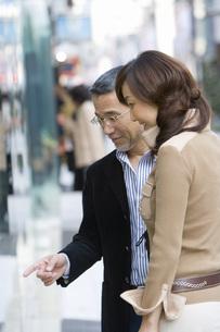 デートをする夫婦の素材 [FYI00910473]