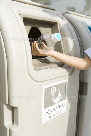 ペットボトルを捨てる女の子の手元の素材 [FYI00912501]