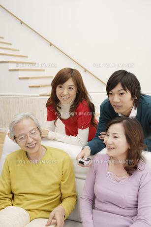 笑顔の家族の素材 [FYI00916496]