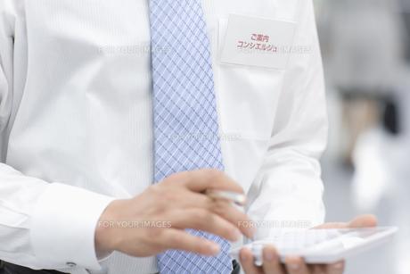 電卓を打つ店員の素材 [FYI00916798]