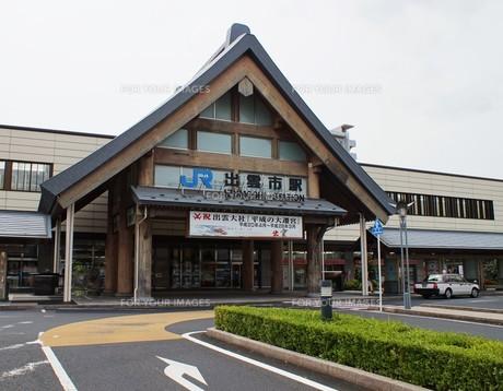 JR出雲市駅の写真素材 [FYI00920850]