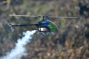 ラジコンヘリコプターの写真素材 [FYI00921149]