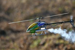ラジコンヘリコプターの写真素材 [FYI00921150]
