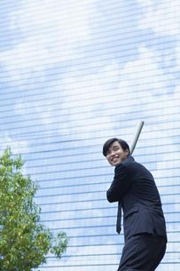 若い会社員の男性の写真素材 [FYI00921866]