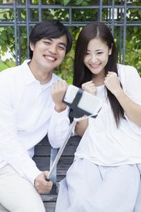 若い男女のカップルの素材 [FYI00921956]
