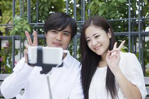 若い男女のカップルの素材 [FYI00921986]