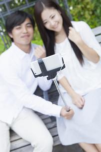 若い男女のカップルの素材 [FYI00921987]
