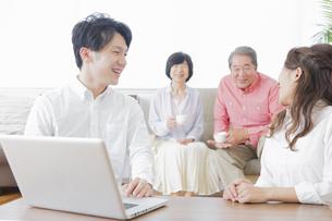 PCで検索する家族の素材 [FYI00922162]