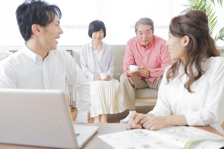 PCで検索する家族の素材 [FYI00922173]