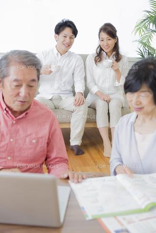 PCで検索する家族の素材 [FYI00922175]