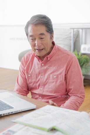 PCで検索する家族の素材 [FYI00922190]