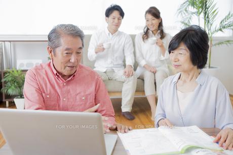PCで検索する家族の素材 [FYI00922202]