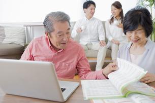 PCで検索する家族の素材 [FYI00922214]