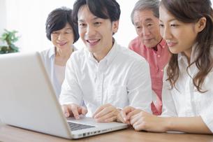 PCで検索する家族の素材 [FYI00922253]