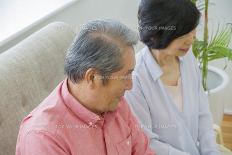 団欒する家族の写真素材 [FYI00922417]