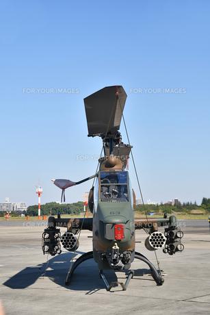 対戦車ヘリコプターの写真素材 [FYI00923407]