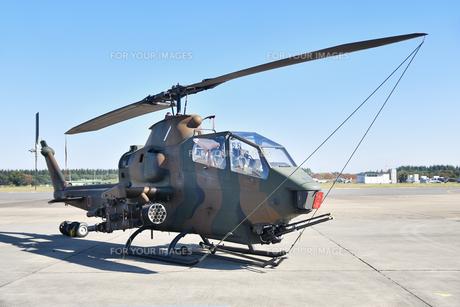 対戦車ヘリコプターの写真素材 [FYI00923408]