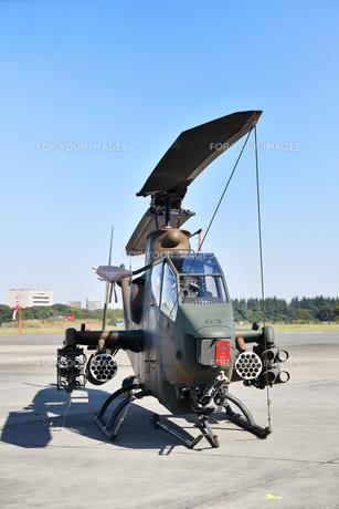 対戦車ヘリコプターの写真素材 [FYI00923409]