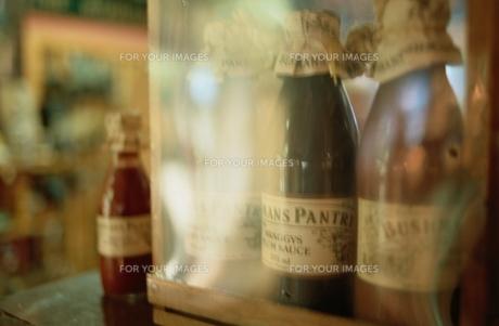 ボトルの素材 [FYI00924757]