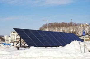 太陽光発電の素材 [FYI00928095]