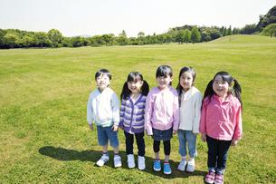 公園の5人の子供達の素材 [FYI00935482]