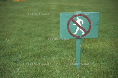 芝生と進入禁止の標識の素材 [FYI00936648]