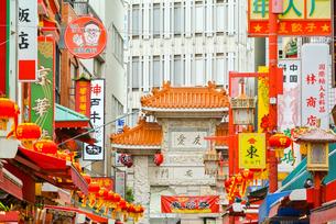 神戸旅イメージの写真素材 [FYI00942867]