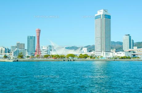 神戸旅イメージの写真素材 [FYI00942869]