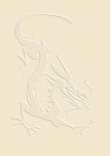 降りる龍の素材 [FYI00945692]